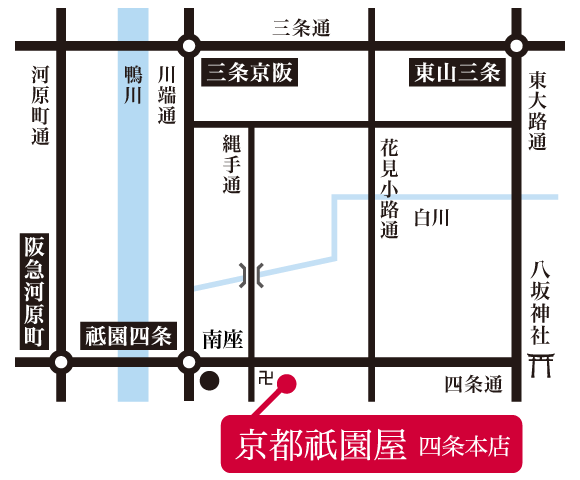 きものレンタル 京都祇園屋