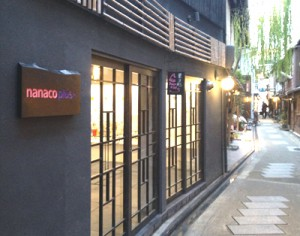 nanaco+kyotoshop[1]