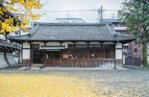 026_kyoto