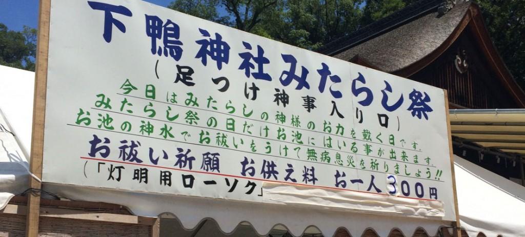 sanpairyo-1024x462